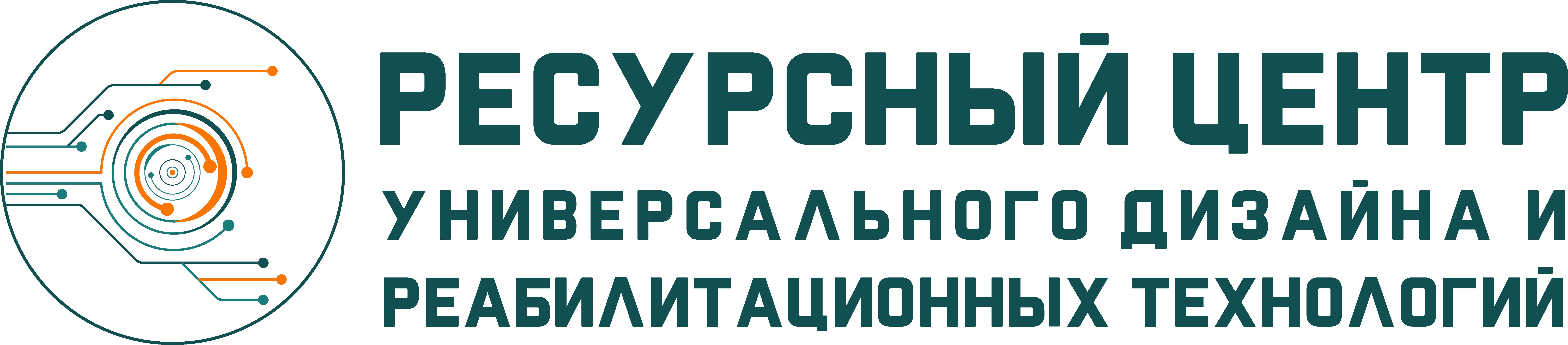 ФГАУ «РЦУД и РТ»